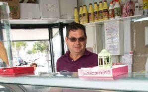 N'Ice Cream, gelados com sabores algarvios