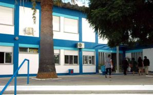 Loulé investe mais de €4 milhões em nova escola para…