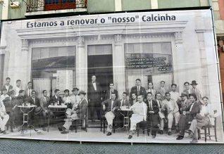 Fachada-das-Obras-do-Café-Calcinha---CML---Mira