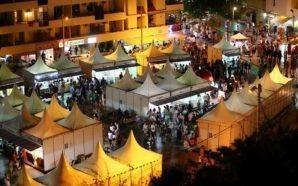 Resistência, Jimmy Marley e Miguel Araújo vão animar Festival Al-Buhera