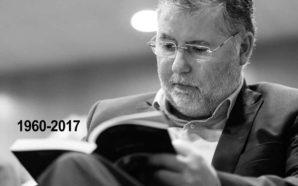 Direção Regional de Cultura do Algarve lança nota de pesar