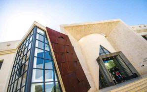 Candidaturas à Universidade do Algarve batem recorde dos últimos sete…