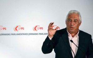 Turismo, medalhas e números positivos marcam Jornadas Parlamentares do PS