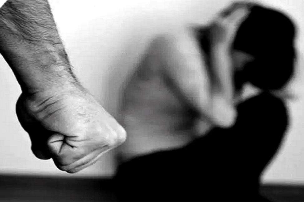 Gabinete de Apoio à Vítima de Violência Doméstica