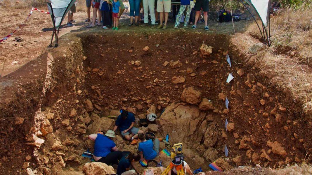 Jazida Paleolítica de Vale de Boi