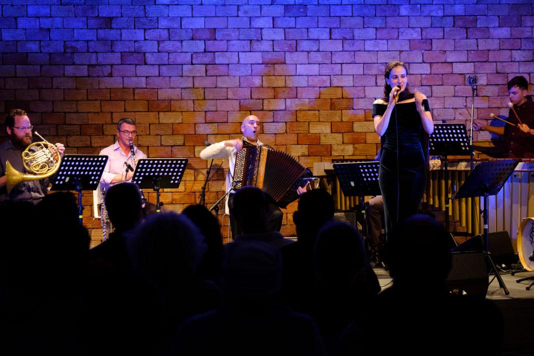 Nelson Conceição, Ensemble da Banda Filarmónica Artista de Minerva & Convidados