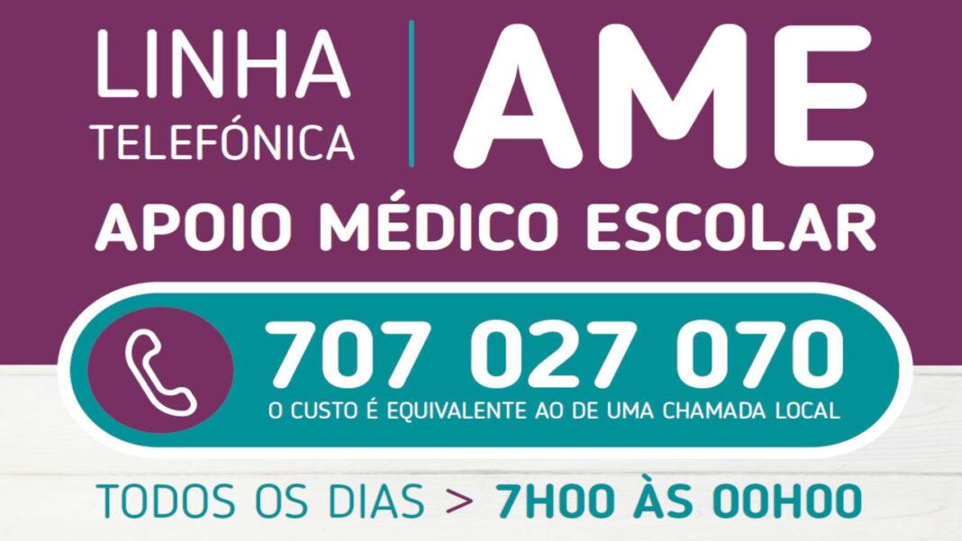 Loulé lança linha de Apoio Médico Escolar