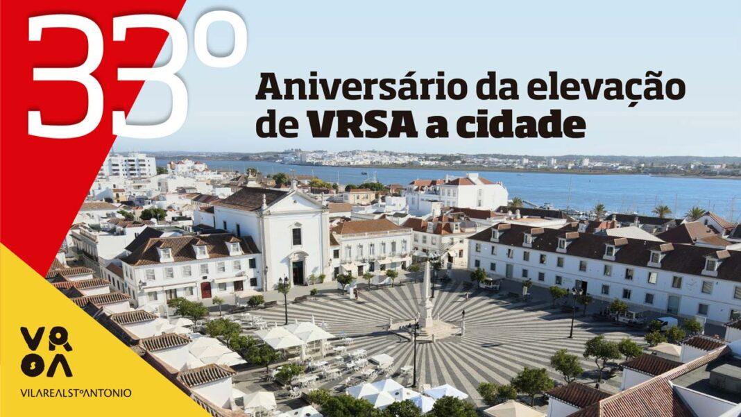 Vila Real de Santo António - Elevação a cidade